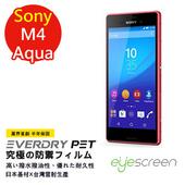 《TWMSP》EyeScreen Sony Xperia M4 Aqua Dual EverDry PET 螢幕保護貼