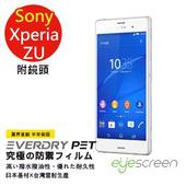 《TWMSP》EyeScreen 索尼 Sony Xperia ZU  EverDry PET 螢幕附鏡頭保護貼