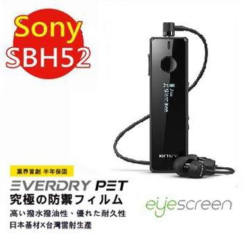 TWMSP EyeScreen 索尼 Sony SBH52 (智慧型藍芽耳機) EverDry PET 保護貼