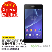 《TWMSP》EyeScreen 索尼 Sony Xperia T2 Ultra EverDry PET 螢幕保護貼