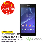 《TWMSP》EyeScreen 索尼 Sony Xperia C3 D2533 EverDry PET 螢幕保護貼
