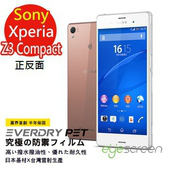 《TWMSP》EyeScreen 索尼 Sony Xperia Z3 Compact EverDry PET 螢幕+背面保護貼