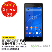《TWMSP》EyeScreen 索尼 Sony Xperia Z3 EverDry PET 螢幕保護貼