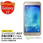 《TWMSP》EyeScreen Samsung J7 EverDry PET 螢幕保護貼