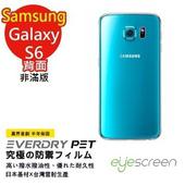 《TWMSP》EyeScreen 三星 Samsung Galaxy S6 (非滿版) EverDry PET 背面保護貼