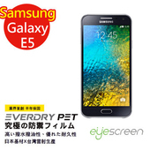 《TWMSP》EyeScreen 三星 Samsung Galaxy E5 EverDry PET 螢幕保護貼