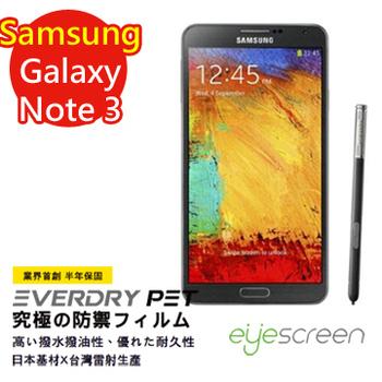 《TWMSP》EyeScreen 三星 Samsung Note 3 EverDry PET 螢幕保護貼