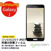 《TWMSP》EyeScreen 三星 Samsung Galaxy J (附鏡頭) EverDry PET 螢幕保護貼
