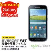 《TWMSP》EyeScreen 三星 Samsung K Zoom EverDry PET 螢幕保護貼