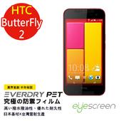 《TWMSP》EyeScreen 宏達電 HTC Butterfly 2 (含上下段) EverDry PET 螢幕保護貼
