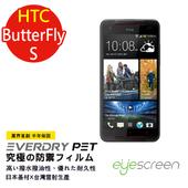 《TWMSP》EyeScreen 宏達電 HTC 蝴蝶 Butterfly S EverDry PET 螢幕保護貼