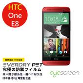 《TWMSP》EyeScreen 宏達電 HTC E8 ( 含精準 Boom Sound ) EverDry PET 螢幕保護貼