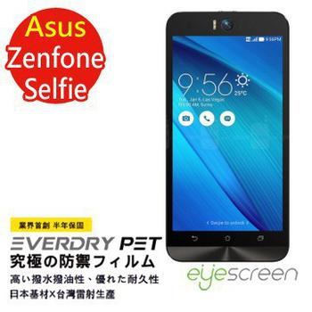TWMSP EyeScreen 華碩 Asus Zenfone Selfie T100Chi EverDry PET 螢幕保護貼