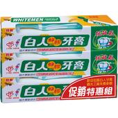 《白人》蜂膠牙膏(130gX3入)