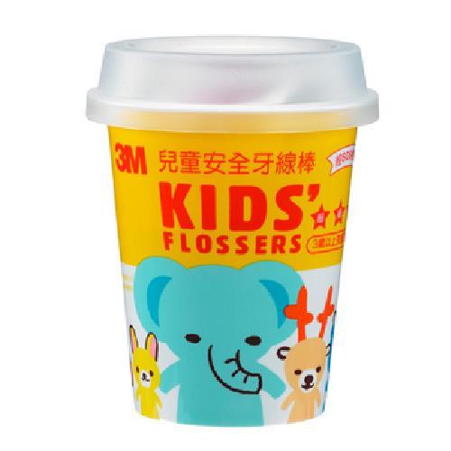 《3M》兒童安全牙線棒(55支/杯)