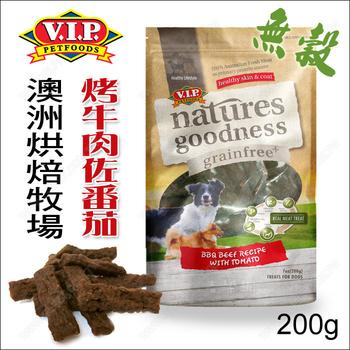V.I.P. 澳洲烘焙牧場-天然無穀鮮肉零食(BBQ烤牛肉佐番茄200g)