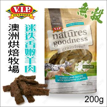 V.I.P. 澳洲烘焙牧場-天然無穀鮮肉零食(迷迭香嫩羊肉200g)