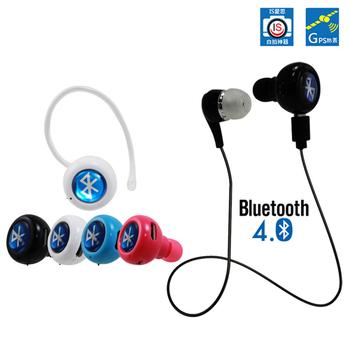 IS-520 單耳雙耳兩用式微型藍牙運動耳機(白色)
