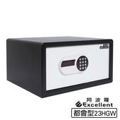 《阿波羅 Excellent》e世紀電子保險箱_都會型23HGW