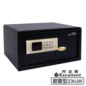《阿波羅 Excellent》e世紀電子保險箱_都會型23HJW