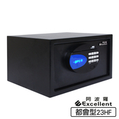 《阿波羅 Excellent》e世紀電子保險箱_都會型23HF
