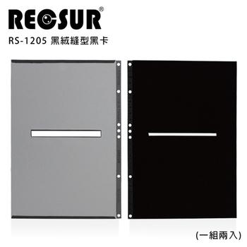 《RECSUR 銳攝》RS-1205 EC-CARD  縫型灰黑卡(2卡/組)(RS-1205)