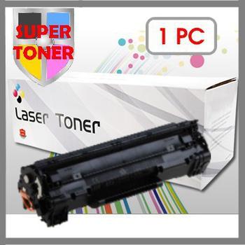 SUPER HP CE285A 相容碳粉匣
