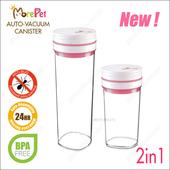 《MorePet》新一代電動真空密封罐1L+1.8L  兩入組合(粉紅色)