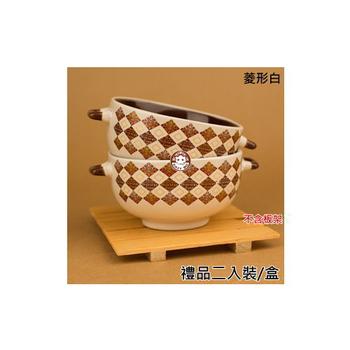 易奇寶 義式創意童趣陶瓷米飯碗二入裝 菱形白(組)
