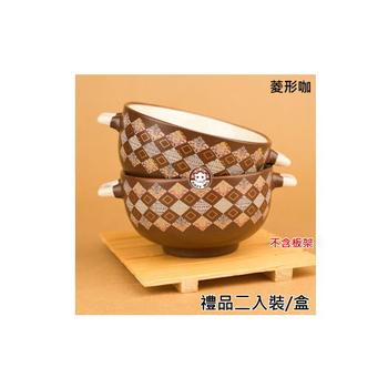 易奇寶 義式創意童趣陶瓷米飯碗二入裝 菱形咖(組)