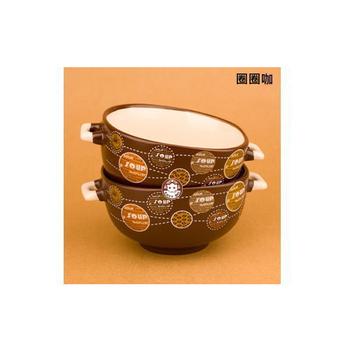 易奇寶 義式創意童趣陶瓷米飯碗二入裝 圈圈咖(組)
