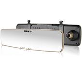 ~攝錄王~Z5 Plus 微曲面後視鏡 超大5吋螢幕 高畫質廣角行車記錄器  送8G Cl