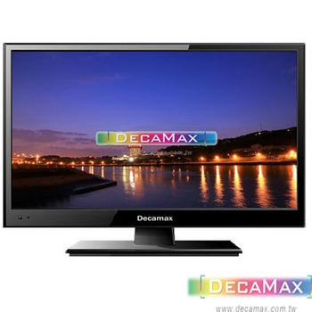 DECAMAX DECAMAX 15.6吋 LED顯示器+類比視訊盒(DM-156AT)