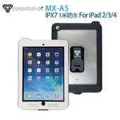 《ARMOR-X》MX-A5 防水1米保護套 for iPad 2/3/4(白)