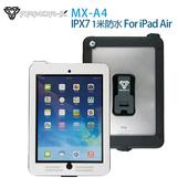 《ARMOR-X》MX-A4 防水1米保護套 for iPad air(白)