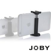 《JOBY》GripTight Mount XL大型手機夾 JMXL1(JMXL1)
