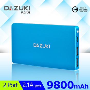 DAZUKI 鋁合金極致薄行動電源9800mAh(藍色)