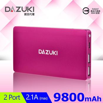 DAZUKI 鋁合金極致薄行動電源9800mAh(粉紅色)