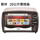 《歌林》20公升電烤箱KBO-LN201