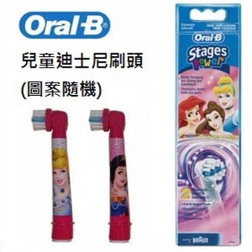 Oral-B 兒童迪士尼刷頭EB10圖案隨機