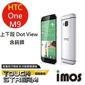 《TWMSP》iMOS 宏達電 HTC One M9 上下段 含鏡頭 Touch Stream 電競 霧面 螢幕保護貼