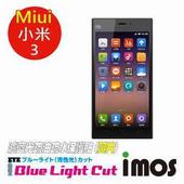 《TWMSP》iMOS 小米 MIUI 小米 3 (雙片組) 濾藍光Eye Ease 抗藍光 疏油疏水 螢幕保護貼 (黃片)