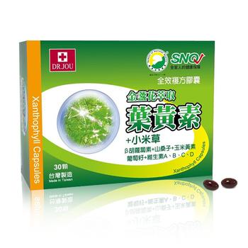 DR.JOU 葉黃素全效複方膠囊x1盒 (30粒/盒)