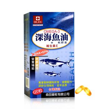 DR.JOU 深海魚油x1盒 (120粒/盒)