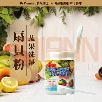 多米博士 洗菜大王-扇貝貝殼粉【多米博士】 (90g)