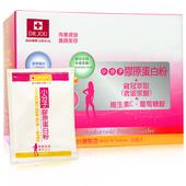 《DR.JOU》小分子膠原蛋白粉x1盒 (30包/盒)
