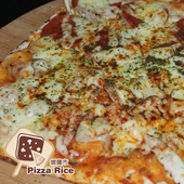 《披薩市》10吋多人分享-燻雞臘腸披薩口味(葷)(片)