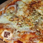 《披薩市》10吋多人分享-野菇燻雞披薩口味(葷)(片)