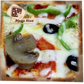 《披薩市》5吋單人獨享-地中海鮮蔬披薩口味(奶素)(片)