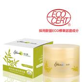 《琺頌 FASUN》有機添加 高效透白氣色晚安膜-迷迭香蓮花(50g)